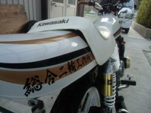 CIMG0793