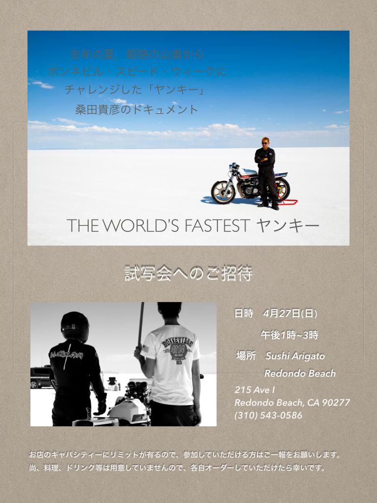 TWFY Invitation