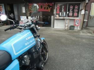 004_s