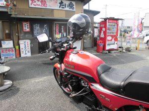 cimg3069_s