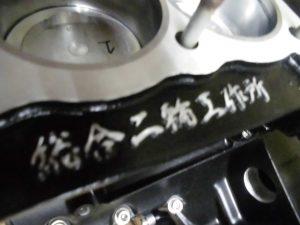 cimg5256_s